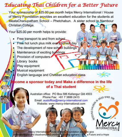 Sponsor a Child Poster a Form to Sponsor a Child